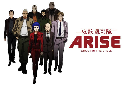Ghost-in-the-Shell-Arise-00-poster.jpg