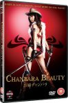 [Review] Zombie Killer – Sexy as Hell (Onechanbara: The Movie)