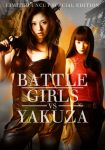 [Review] Battle Girls vs. Yakuza 2: Duel in Hell