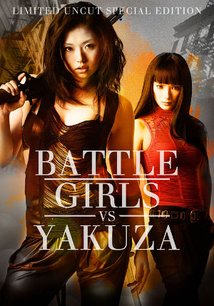battle-girls-vs-yakuza-2-01