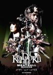 [DVD/BR] Kodoku – Meatball Machine // Uncut Mediabooks mit 3 Covern