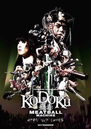 [Review] Kodoku - Meatball Machine [Obscura #3]