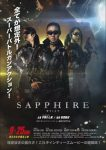 [Review] Sapphire [Obscura #3]