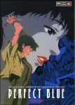 [Review] Perfect Blue