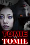 [Review] Tomie vs Tomie