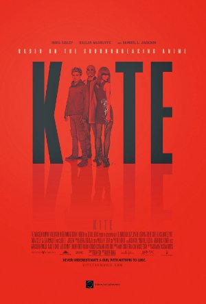 kite_remake_2014_01