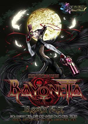 bayonetta-bloody-fate_01