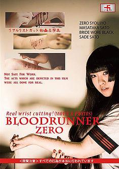[Review] Bloodrunner Zero