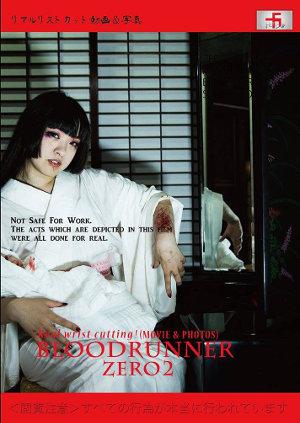[Review] Bloodrunner Zero 2
