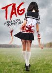 [Review] Tag – A High School Splatter Film