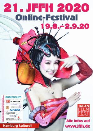 [Filmfestival] 21. JFFH Japan Filmfest Hamburg - ONLINE