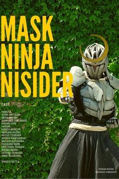 [Review] Mask Ninja Nishida
