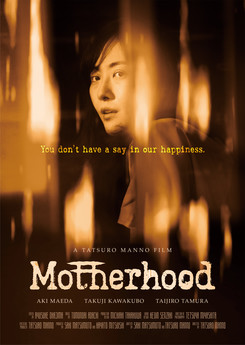 [Review] Motherhood