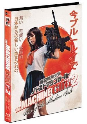 The Machine Girl 2 - Rise of the Machine Girls // ab 11.10.2021 im Mediabook