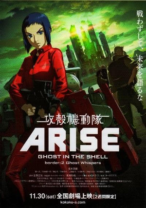 Ghost-in-the-Shell-Arise-02-Ghost-Whispers
