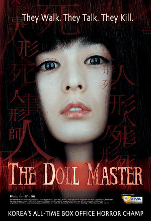 [Review] The Doll Master