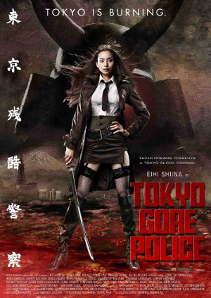 [Review] Tokyo Gore Police