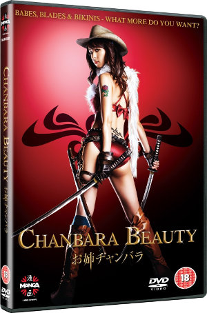 [Review] Zombie Killer - Sexy as Hell (Onechanbara: The Movie)