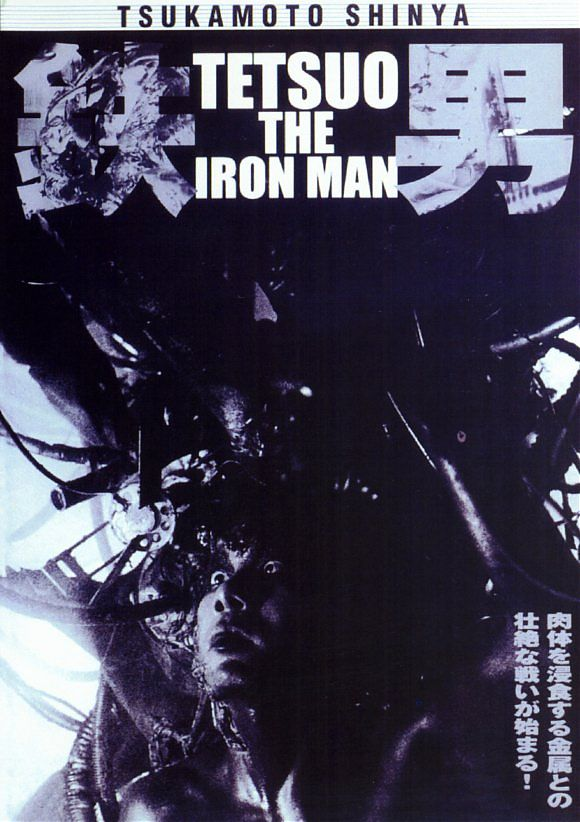 [Review] Tetsuo: The Iron Man