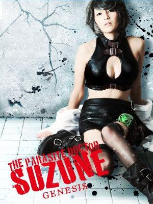[Review] Parasite Doctor Suzune: Genesis