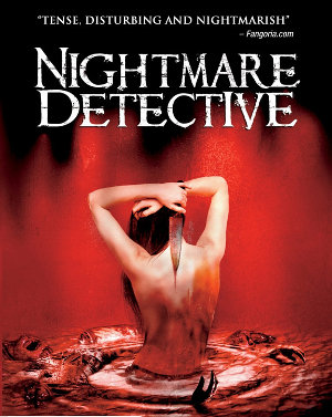 [Review] Nightmare Detective