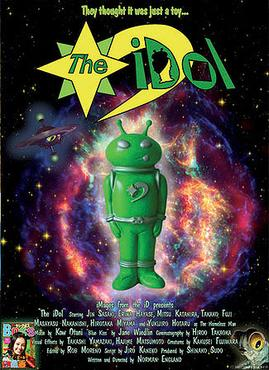 [Review] The iDol
