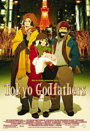 [Review] Tokyo Godfathers