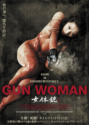[Review] Gun Woman