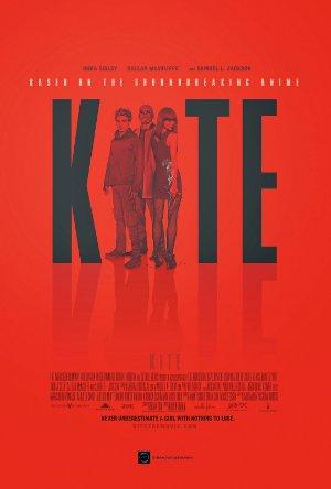 kite_remake_2014_01