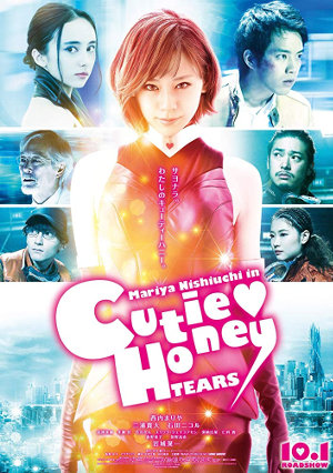 [Review] Cutie Honey: Tears