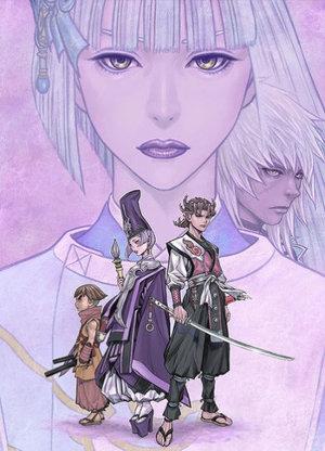 [Review] Usuzumizakura: Garo