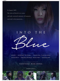 [Review] Into the Blue